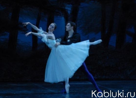 """""""Жизель"""". Театр классического балета п/р Н.Касаткиной и В.Василёва"""