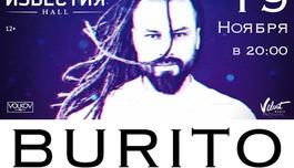 Burito. Презентация альбома