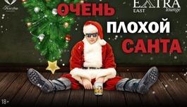Новогодняя ночь «Вокруг света». Очень плохой Санта