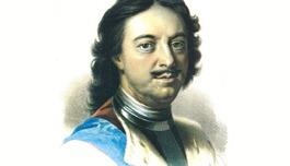 Москва Петра Великого