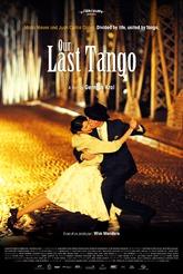Наше последнее танго