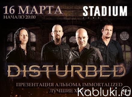 Афиша концертов в Москве 2017