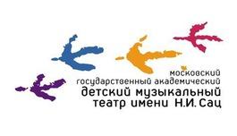 АЛЬЦИНА ( Г.- Ф.Гендель)