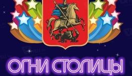 Тайны московских замков