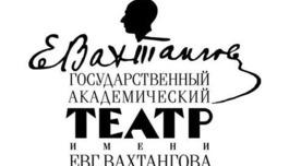 ВЕЧЕР ШУТОВ