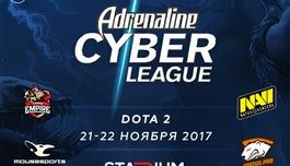 Финал международного турнира Adrenaline Cyber League по Dota 2