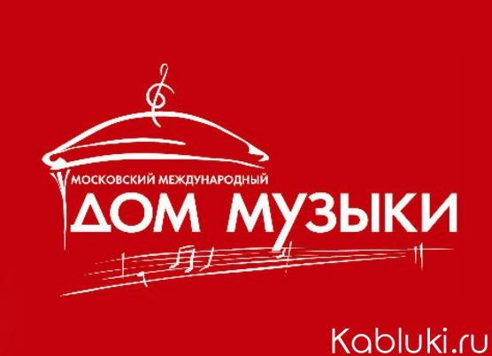 Музыка мирового кинематографа. Оркестр