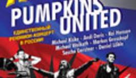 Helloween - Pumpkins United