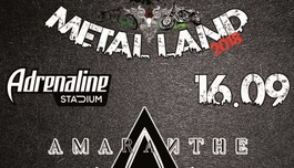 Metal Land Moscow