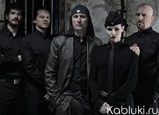 Laibach. Also Sprach Zarathustra