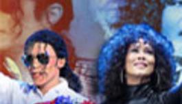 «Майкл Джексон & Уитни Хьюстон шоу»: Дантанио, Белинда Дэвис, «Русская филармония»