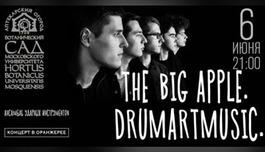 The Big Apple. Drumartmusic. Концерт в оранжерее