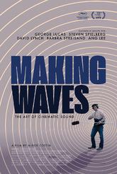 Создавая волны: Искусство звука в кино